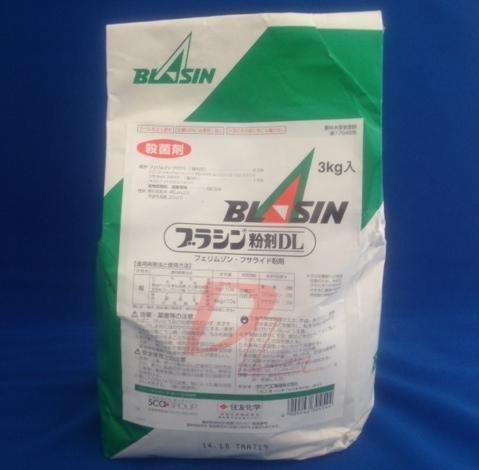 ブラシン粒剤 DL