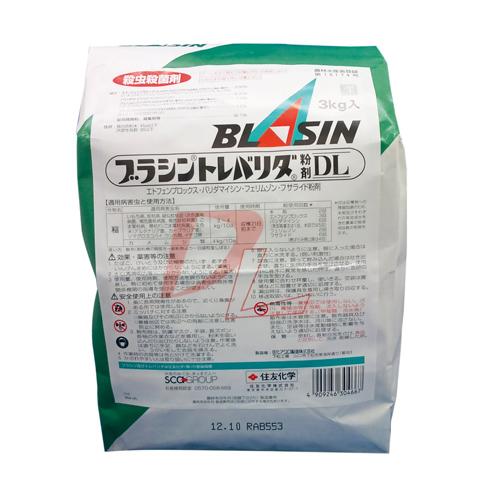ブラシントレバリダ粉剤DL