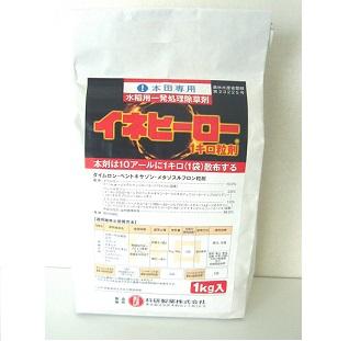 イネヒーロー1キロ 粒剤
