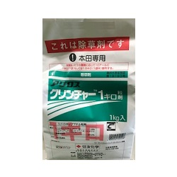 クリンチャー粒剤