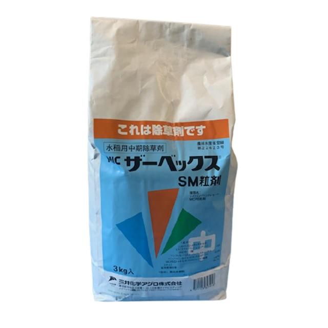 ザーベックスSM粒剤