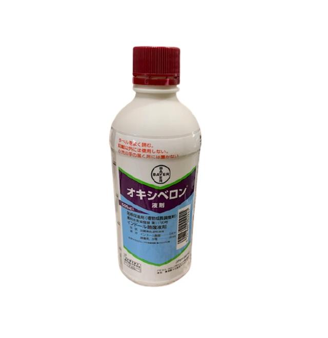 オキシベロン液剤