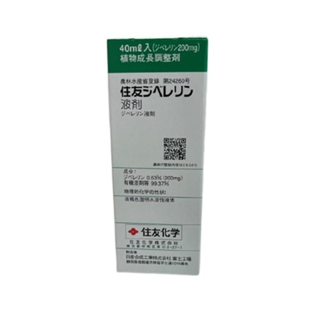 ジベレリン液剤