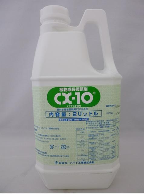 CX-10