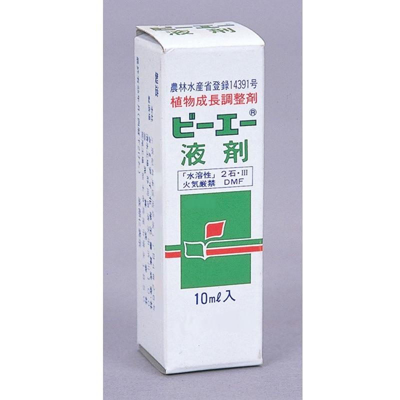ビーエー液剤