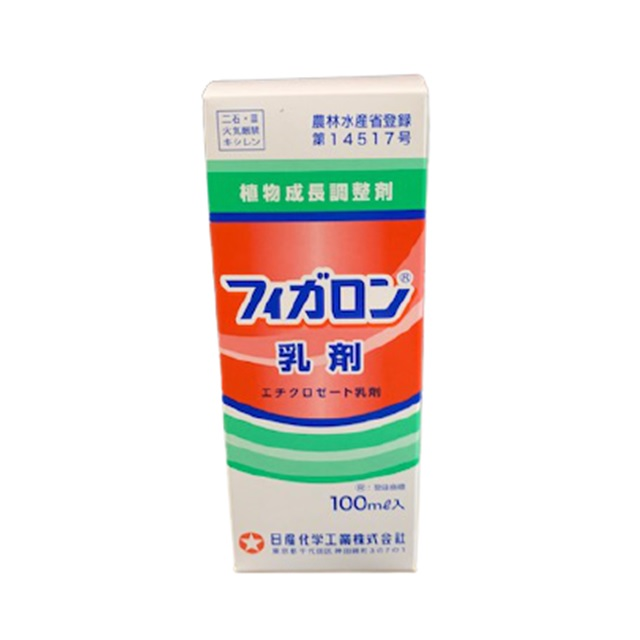 フィガロン乳剤