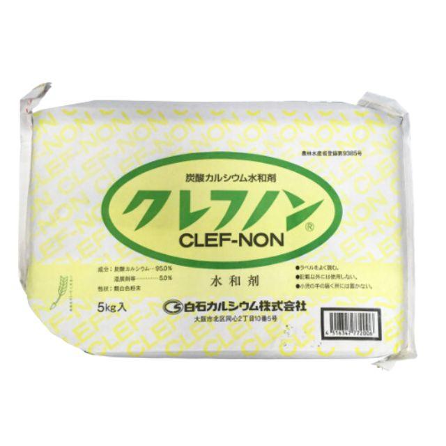 クレフノン水和剤