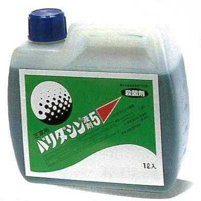 バリダシン液5緑化