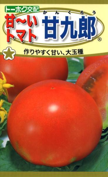 F1 甘~いトマト 甘九郎