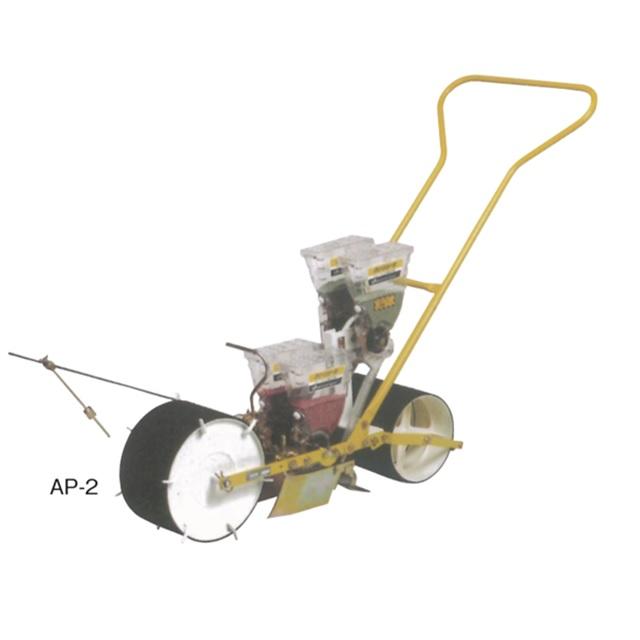 人力野菜播種機 クリーンシーダ AP-1/AP-2