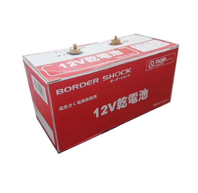 12V乾電池