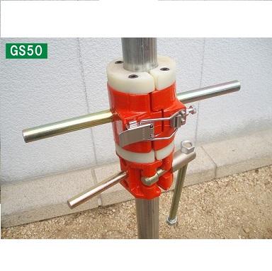 スライドハンマー GS50  サンエー