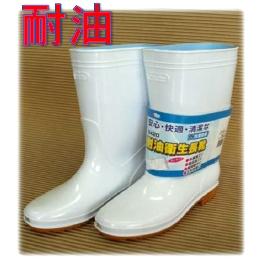 耐油衛生長靴 B-420