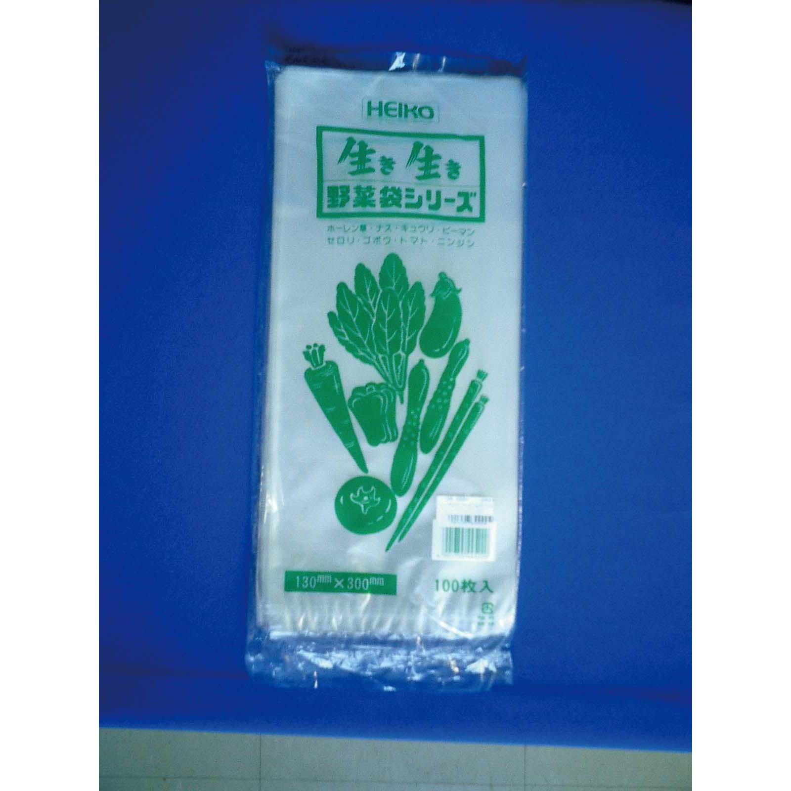 きゅうり用 PP野菜無地袋