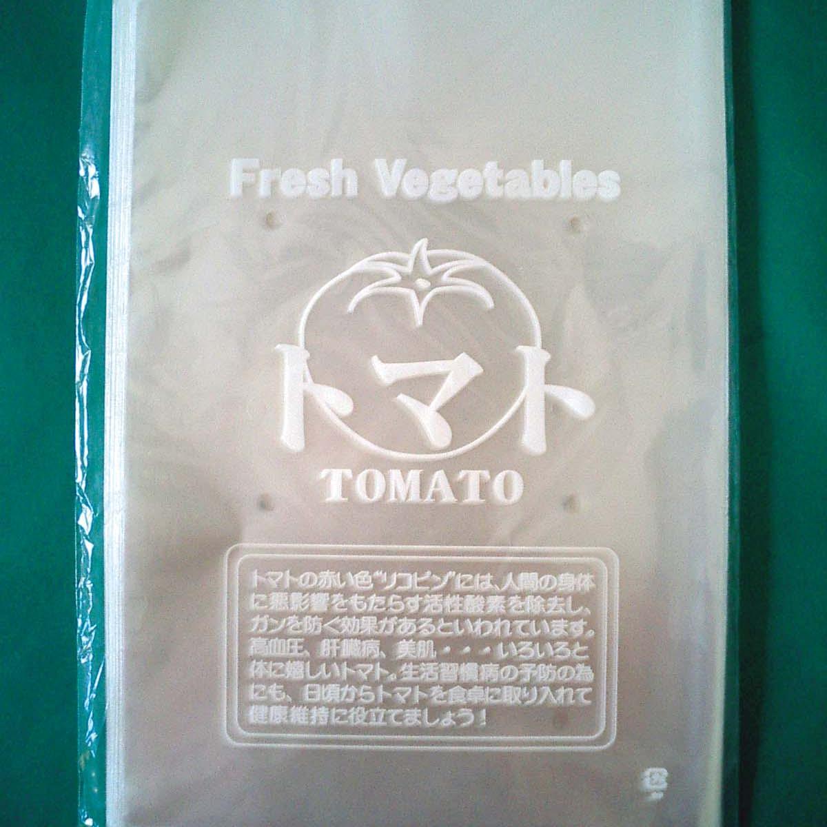 FVトマト袋