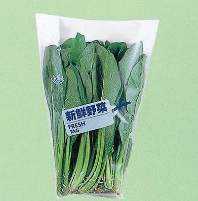 OPPフレッシュタグ22 新鮮野菜袋