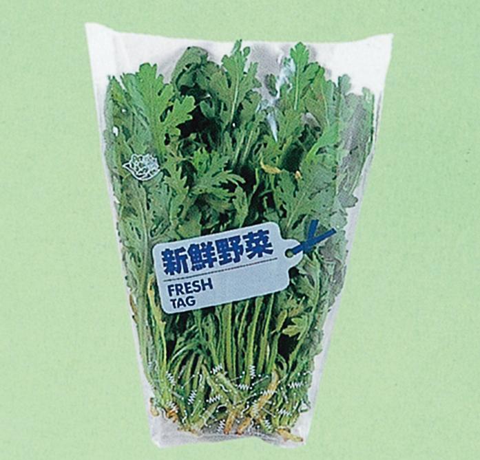 OPPフレッシュタグ23 新鮮野菜袋