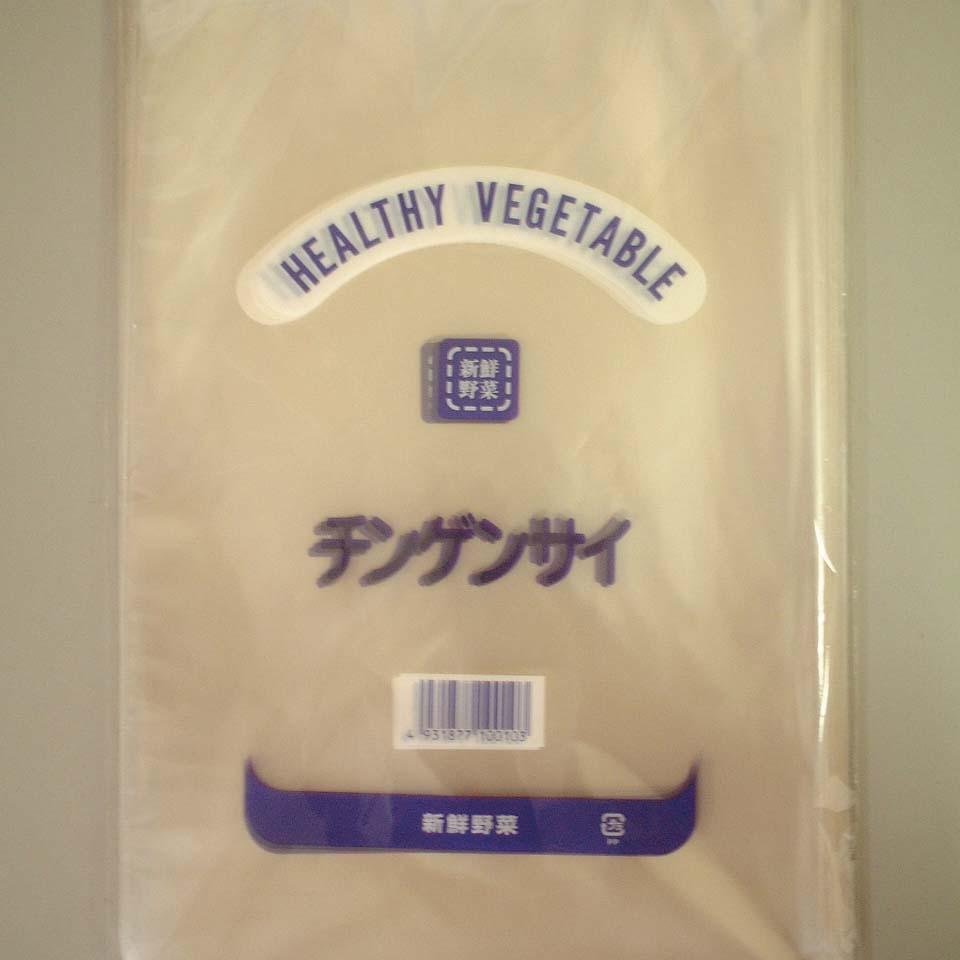 OPPボードンちんげん菜袋