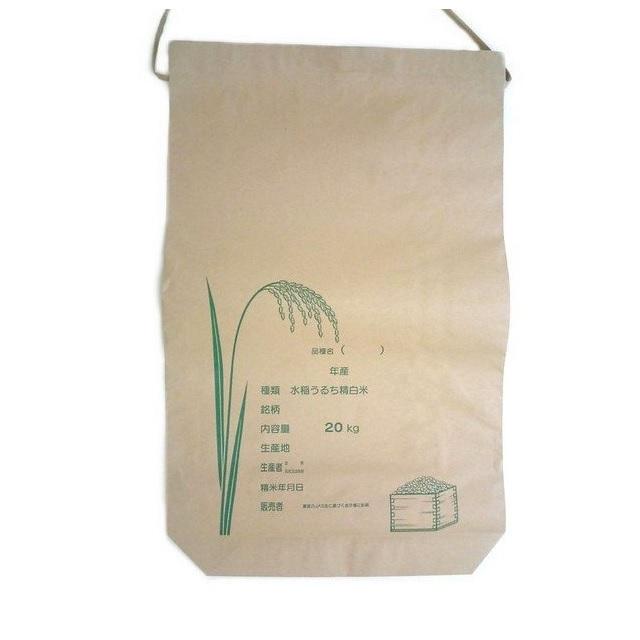 米用紙袋紐付