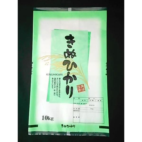 ラミネートパック米袋