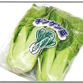 チンゲン菜袋