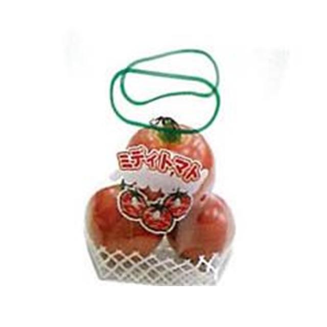ミディトマト袋