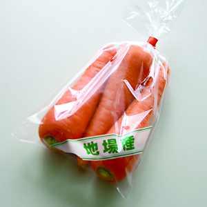 野菜袋地場産