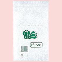 ピーマン袋(イキイキパック)