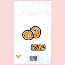 ジャガイモ袋(イキイキパック)