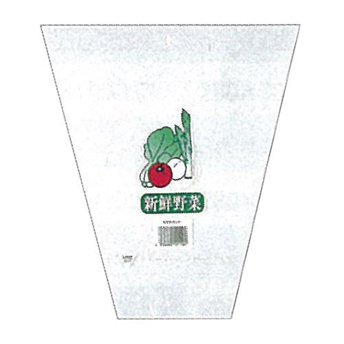 新鮮野菜袋(イキイキパック)
