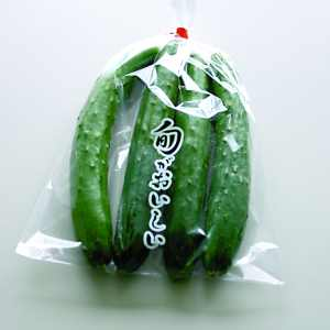 野菜袋旬がおいしい