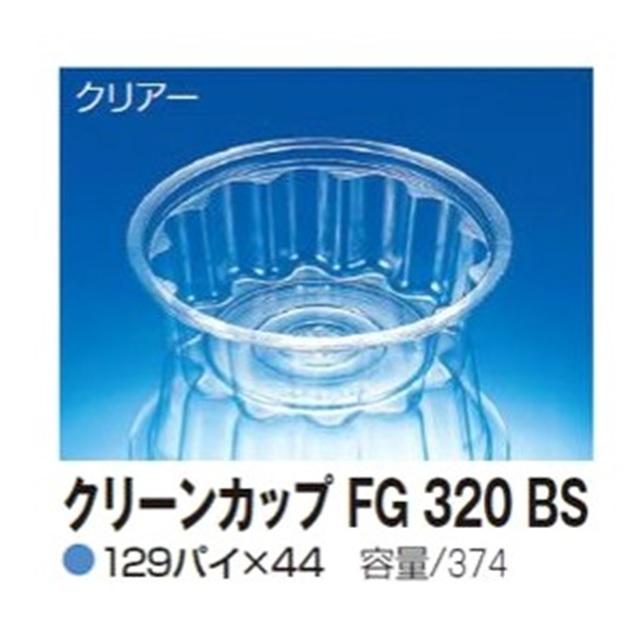 クリーンカップ丸