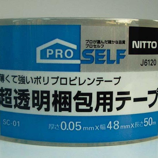 透明梱包用テープ