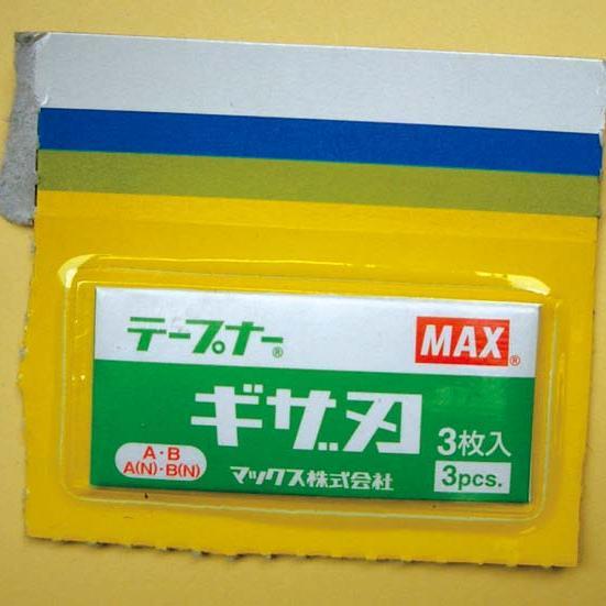 マックステープナー用替刃