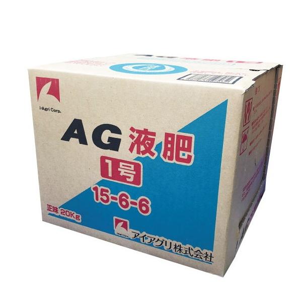 AG液肥 1号
