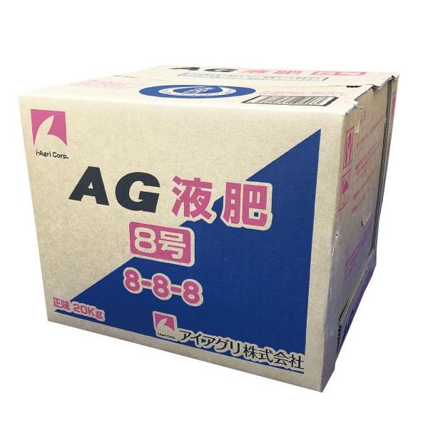 AG液肥 8号