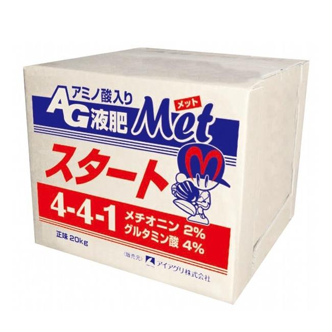 アミノ酸入りAG液肥 スタートMet