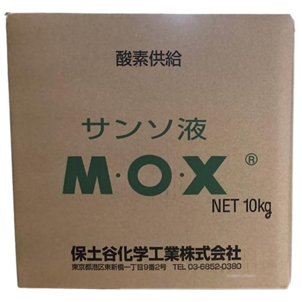 MOX(酸素供給剤)
