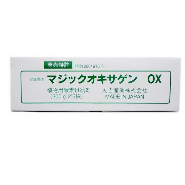 マジックオキサゲン・OX