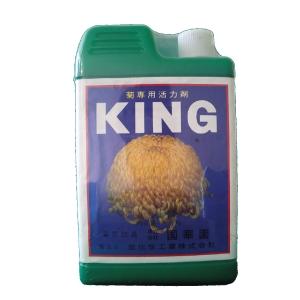 菊専用活力剤 KING
