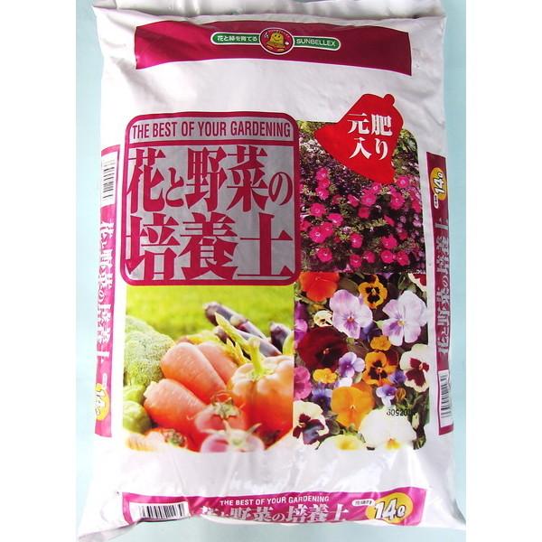 花と野菜のプランター 培養土