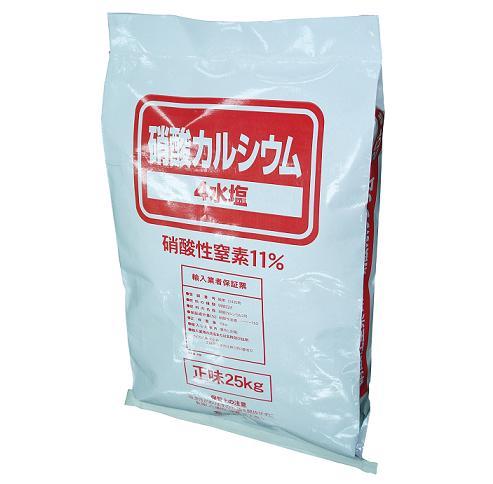 硝酸カルシウム4水塩