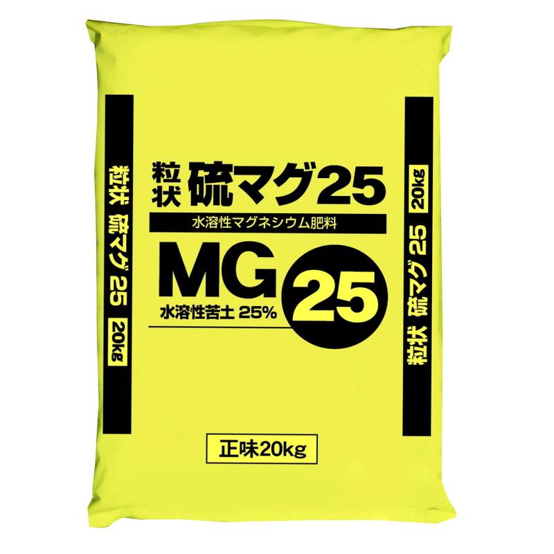 硫酸マグネシウム25