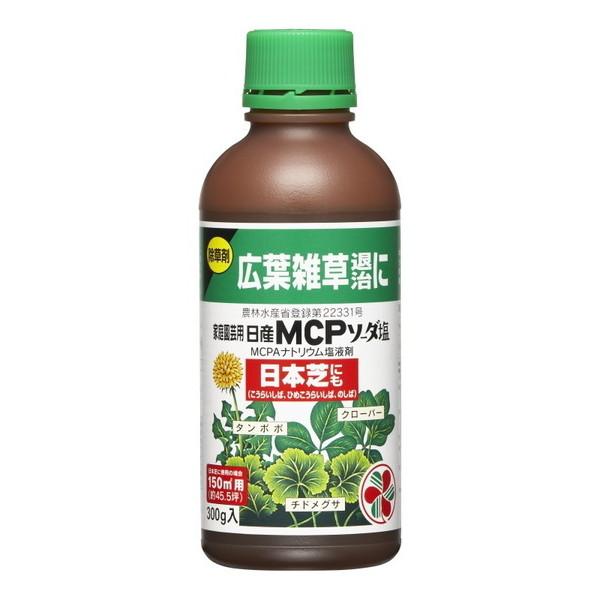 家庭園芸用日産MCPソーダ塩