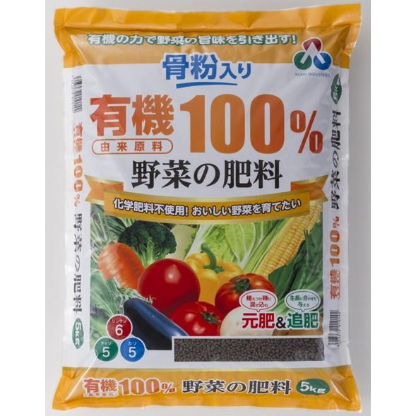 骨粉入り有機由来原料100%野菜の肥料