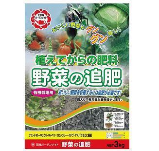 野菜の追肥