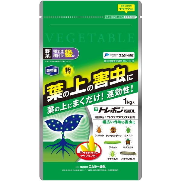 園芸用トレボン粉剤DL