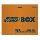 エコノプラスBOX(マチ付)