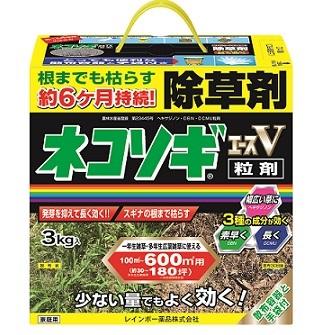 ネコソギエースV 粒剤