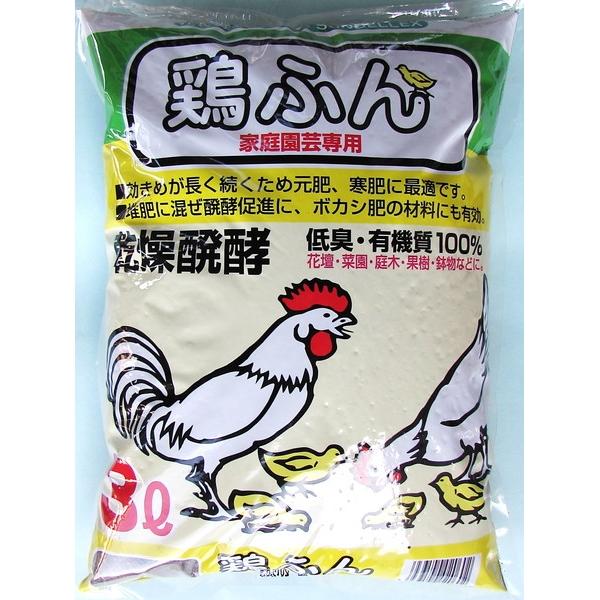 乾燥鶏ふん